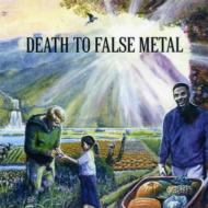 Death To False Metal Rare Tracks: 貯蔵庫