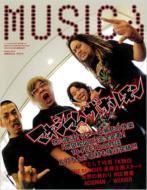 MUSICA 2010年 10月号