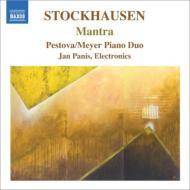 『マントラ』 ペストヴァ=メイエ・ピアノ・デュオ、パニス