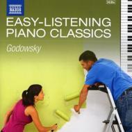 イージー・リスニング・ピアノ・クラシック〜ゴドフスキー(3CD)