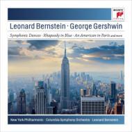 ガーシュウィン:ラプソディ・イン・ブルー、パリのアメリカ人、バーンスタイン:シンフォニック・ダンス、キャンディード序曲 バーンスタイン&ニューヨーク・フィル、他