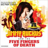 HMV&BOOKS onlineBig Pimp Jones/Jimmy Ruckus & The Five Fingers Of Death