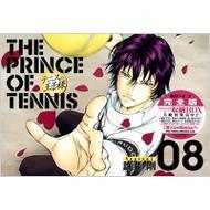 許斐剛/テニスの王子様完全版season1 08
