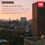 デューク・エリントン作品集 ラトル&バーミンガム市響、ナイジェル・ケネディ、他