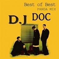 Best Of Best Panda Mix