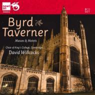 バード:ミサ曲集、タヴァナー:ミサ曲集 ウィルコックス&キングズ・カレッジ合唱団(2CD)