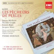 『真珠採り』全曲 デルヴォー&パリ・オペラ・コミーク管、ミショー、ゲッダ、他(1960 ステレオ)(2CD)