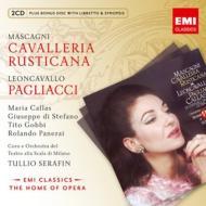 レオンカヴァッロ:道化師、マスカーニ:カヴァレリア・ルスティカーナ セラフィン&スカラ座、カラス、ディ・ステーファノ、他(1953、54 モノラル)(2CD)