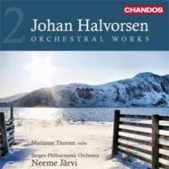 管弦楽曲集第2集(交響曲第2番『宿命』、古風な組曲、ベスレモイの歌、他)ヤルヴィ&ベルゲン・フィル
