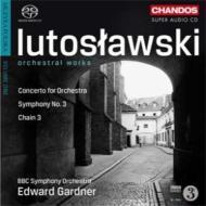 交響曲第3番、管弦楽のための協奏曲、チェーン3 ガードナー&BBC交響楽団