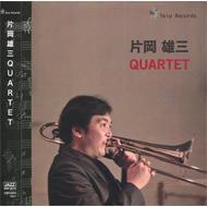 片岡雄三/Quartet(2nd)