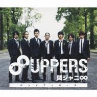 8UPPERS (2CD)�y�ʏ�Ձz