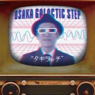 OSAKA GALACTIC STEP