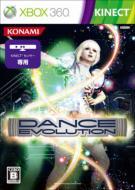 Game Soft (Xbox360)/ダンスエボリューション