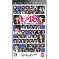 Game Soft (PlayStation Portable)/Akb1 / 48 アイドルと恋したら・・・(通常版)