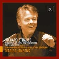 『ばらの騎士』組曲、『ティル・オイレンシュピーゲル』、4つの最後の歌 ヤンソンス&バイエルン放送響、ハルテロス