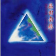 合唱のためのシアター・ピース 田中信昭&東京混声合唱団、他(2CD)[増補解説版]