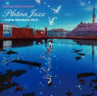 Rasmus Faber Presents Platina Jazz -Anime Standards Vol.2