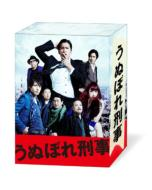 Unubore Deka Blu-Ray Box