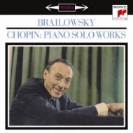 Piano Solo Works: Brailowsky