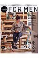 ハナコフォー・メン 2010autumn / Win