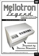 MELLODRAMA: The Mellotron Movie