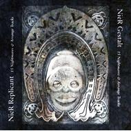 ニーア ゲシュタルト & レプリカント/15 Nightmares & Arrange Tracks