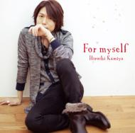 神谷浩史/For Myself