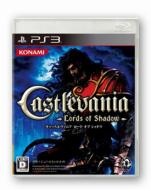 Game Soft (PlayStation 3)/Castlevania -load Of Shadow-