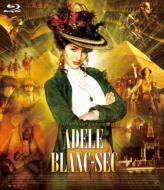 アデル/ファラオと復活の秘薬 ブルーレイ&DVDセット