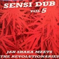 Sensi Dub 5 (アナログレコード)