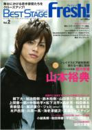 BEST STAGE Fresh ! Vol.2 BEST STAGE 2010年11月号増刊