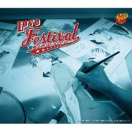 Love Festival: テニプリオールスターズ選抜A 越前リョーマ、跡部景吾、佐伯虎次郎