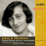 チャイコフスキー(1840-1893)/Violin Concerto: Morini(Vn) Fricsay / Rias So +tartini Vivaldi Kreisler Brahm