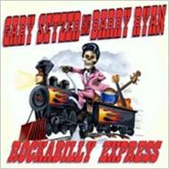 Rockabilly Express