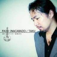FADO INACABADO 〜終わりなきファド〜