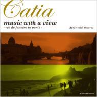 美しき音楽のある風景 〜リオからパリへ〜