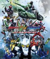 仮面ライダーW(ダブル) FOREVER AtoZ/運命のガイアメモリ【Blu-ray】