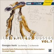 『牧歌劇』、『うるさがた』 ポッペン&ドイツ放送フィル