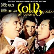 Colpo Gobbo All'italiana