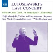 Partita, Interlude, Chain, 1, 2, etc : Lutoslawski / New Music Concerts, Imajishi(Vn)(1993 Live)