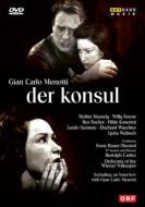 メノッティ、ジャン・カルロ(1911-2007)/The Consul(German): Cartier Bauer-theussl / Vienna Volksoper Wachter Muszel