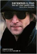 1980年12月8日ジョン・レノンのいちばん長い日 P‐Vine BOOKs