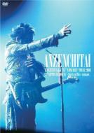 安全地帯 完全復活 コンサートツアー2010 Special at 日本武道館 〜Starts & Hits〜「またね...。」