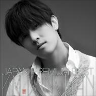 KIM DONGWAN JAPAN PREMIUM BEST 【通常盤】