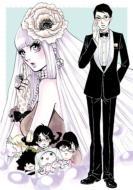 海月姫 第3巻