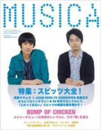 MUSICA 2010年 11月号