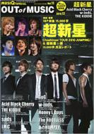 MUSIQ? SPECIAL OUT of MUSIC Vol.11 Gigs2010年12月号増刊