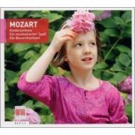 モーツァルト:音楽の冗談(スイトナー指揮)、L.モーツァルト:おもちゃの交響曲、他(H.コッホ指揮)