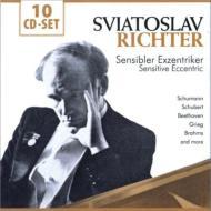 S.richter Sensibler Exzentriker-schumann, Schubert, Beethoven, Grieg, Brahms, Etc / Piano Collection